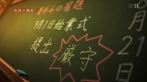 戦姫絶唱シンフォギア 4期 1話 感想 64
