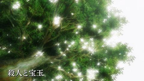 ソード・オラトリア ダンまち外伝 4話 感想 98