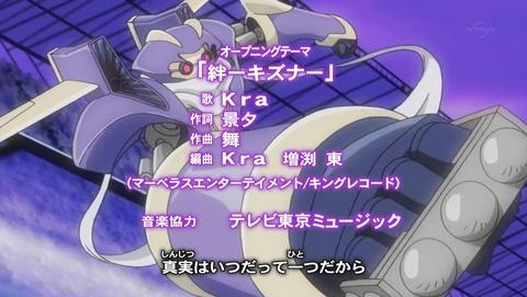 遊戯王5D's 20thセレクション 1話 感想 65