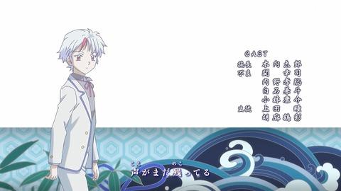 半妖の夜叉姫 2話 感想 073