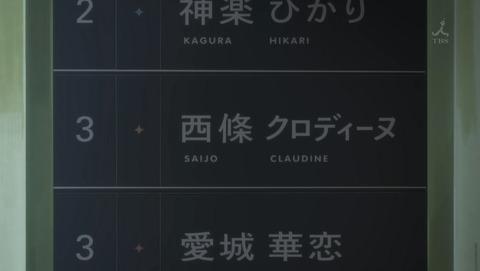 少女☆歌劇 レヴュースタァライト 10話 感想 29