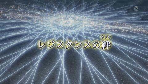 遊戯王ARC‐V 105話 感想 374