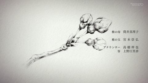 ANCB003230