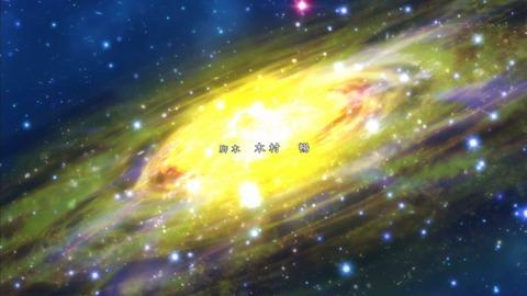 バディ・コンプレックス 完結編 前編 感想 2718
