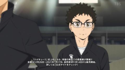 ハイキュー!! 4期 20話 感想 0163