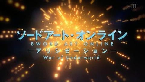 ソードアート・オンライン アリシゼーション 2期 2話 感想 19