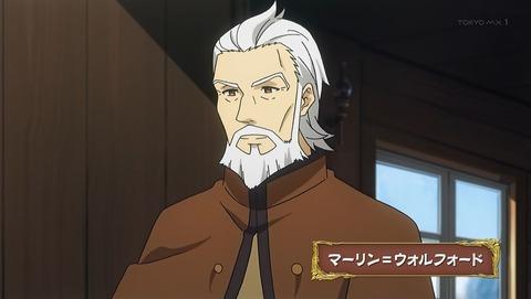 賢者の孫 1話 感想 006