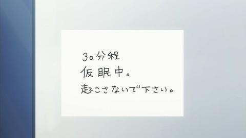 ancb04698