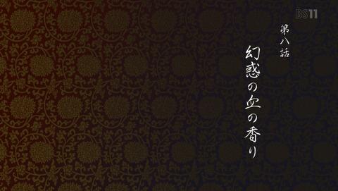 鬼滅の刃 8話 感想 61
