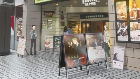 夏目友人帳 6期 4話 感想 42