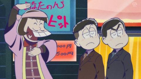おそ松さん 3期 6話 感想 48