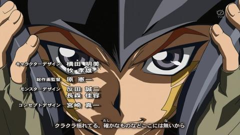 遊戯王ARC‐V 76話 感想 186