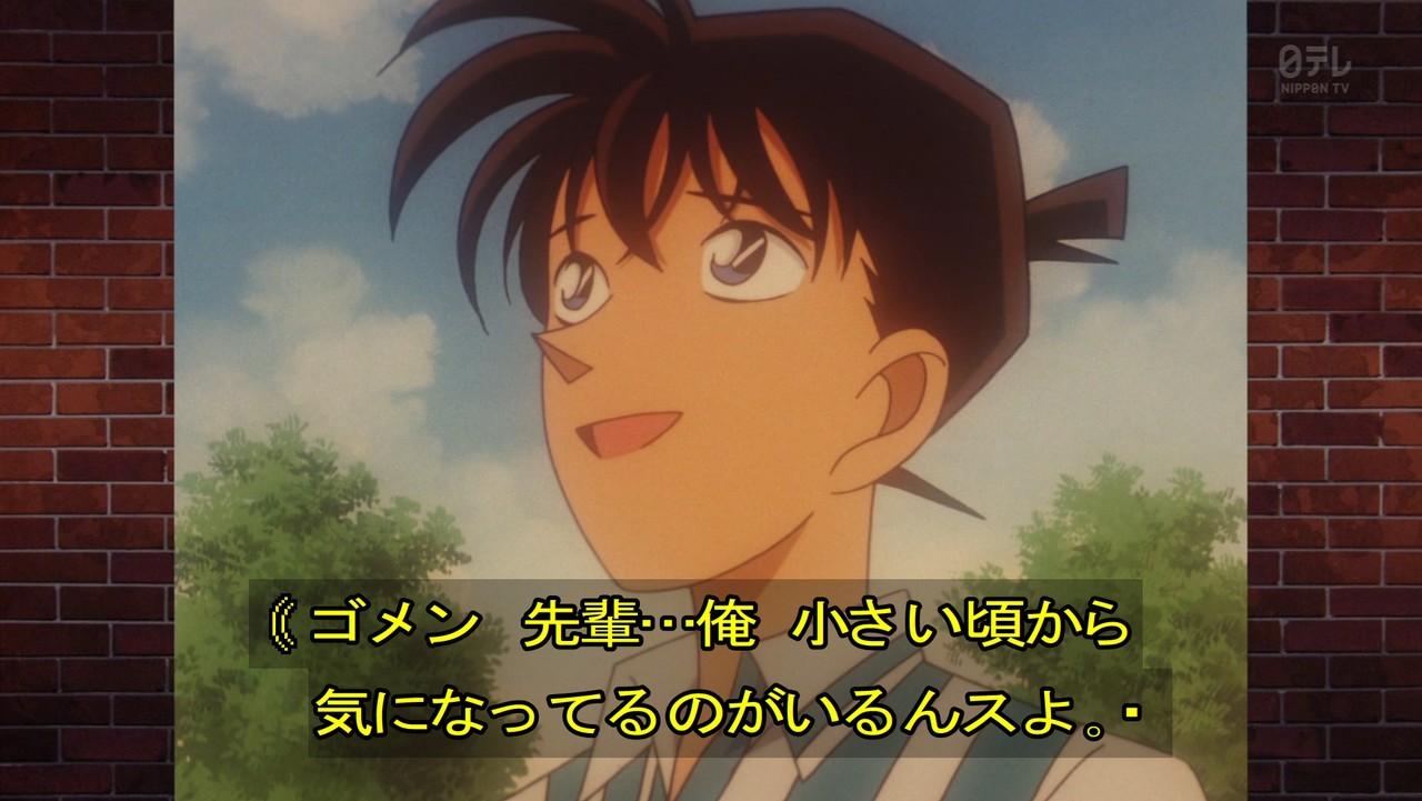 コナン 858 話