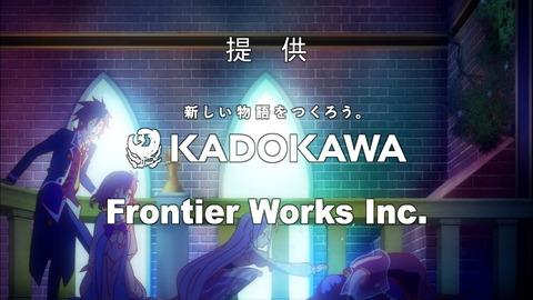 ノーゲーム・ノーライフ 4話 感想 [68]