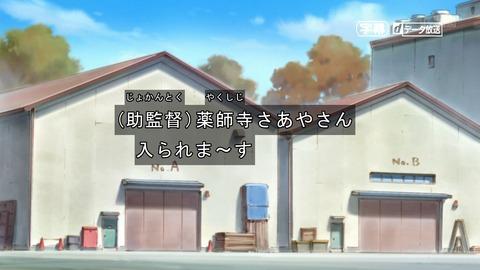 HUGっと プリキュア 44話 感想 100