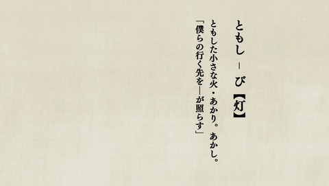 ancb04189
