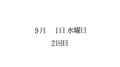 サクラダリセット 2話 感想 4182