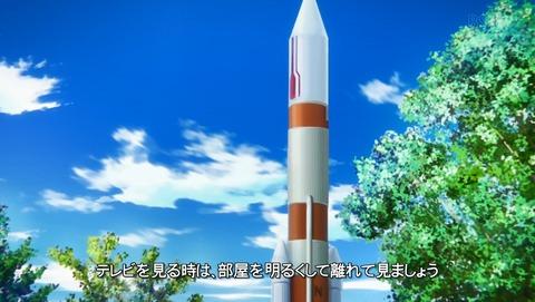 恋する小惑星 4話 感想 96