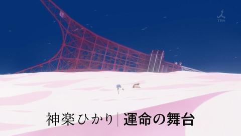 少女☆歌劇 レヴュースタァライト 12話 最終回 感想 78