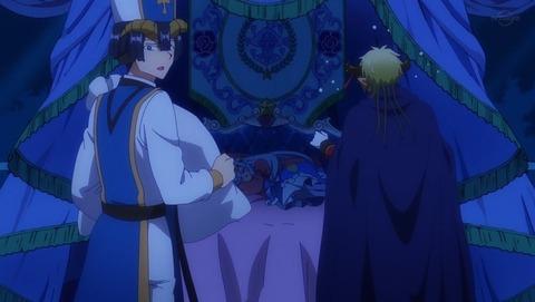 魔王城でおやすみ 12話 感想 0383