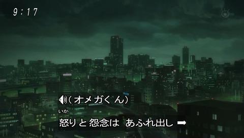 ゲゲゲの鬼太郎 第6期 48話 感想 022
