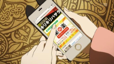 【オカルティック・ナイン】第12話 感想 アフィブロガーの鏡【最終回】