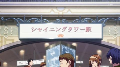 うたの☆プリンスさまっ♪ 3期 6話 感想 390