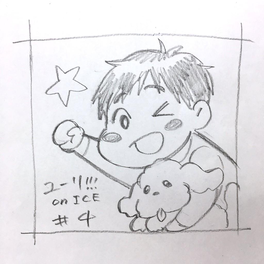 ユーリ!!! on ICEの画像 p1_38