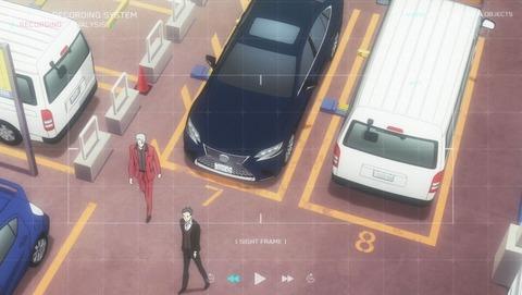 富豪刑事 9話 感想 0195