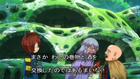 ゲゲゲの鬼太郎 第6期 26話 感想 012