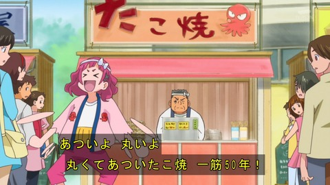 HUGっと!プリキュア 10話 感想 2425