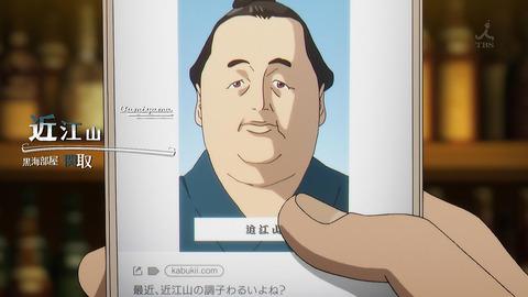 歌舞伎町シャーロック 5話 感想 011