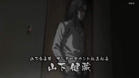 ケンガンアシュラ 5話 感想 81