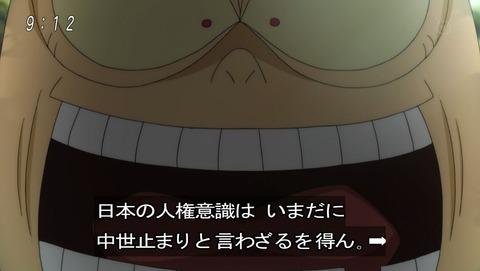 ゲゲゲの鬼太郎 第6期 27話 感想 016