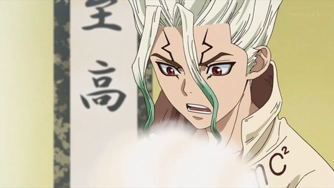 Dr.STONE 20話 感想 0166