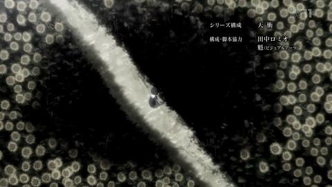Rewrite 5話 感想 00