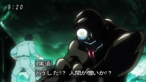ゲゲゲの鬼太郎 第6期 54話 感想 033