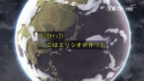 キラキラ☆プリキュアアラモード 48話 感想 700