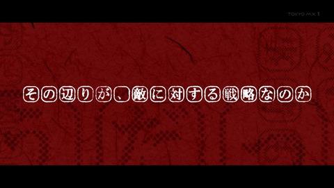 終物語 まよいヘル 2話 感想 022