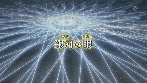 遊戯王ARC‐V 101話 感想 420