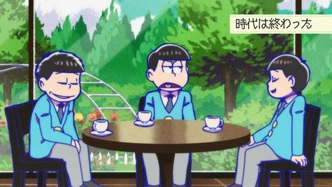 おそ松さん 3期 3話 感想 63