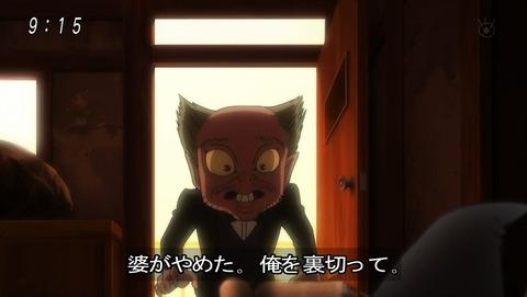 ゲゲゲの鬼太郎 第6期 31話 感想 022