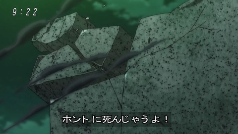 ゲゲゲの鬼太郎 第6期 63話 感想 040