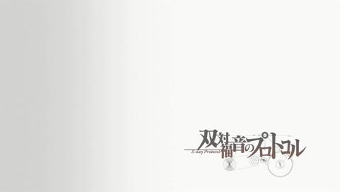 シュタインズ・ゲート ゼロ 3話 感想 93