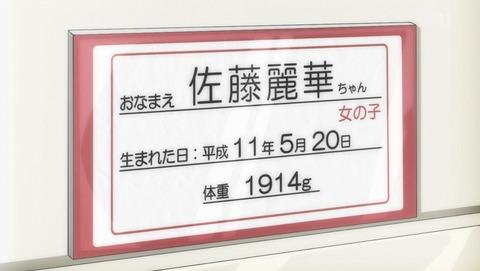 22/7 ナナブンノニジュウニ 6話 感想 78