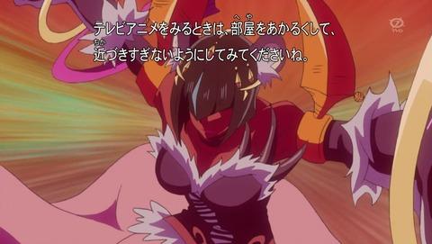 遊戯王ARC‐V 85話 感想 107