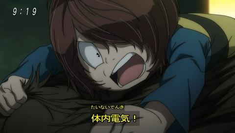 ゲゲゲの鬼太郎 第6期 51話 感想 026