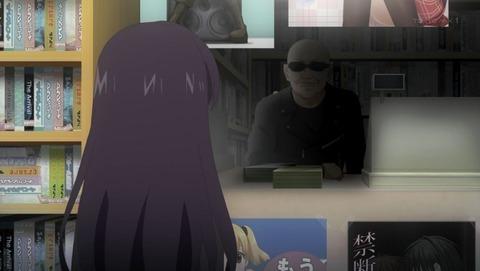 ぱすてるメモリーズ 9話 感想 0059