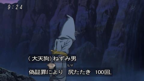ゲゲゲの鬼太郎 第6期 42話 感想 044