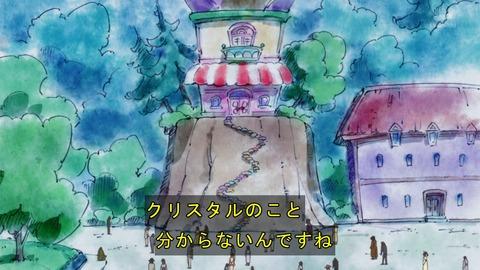 キラキラ☆プリキュアアラモード 32話 感想 1543